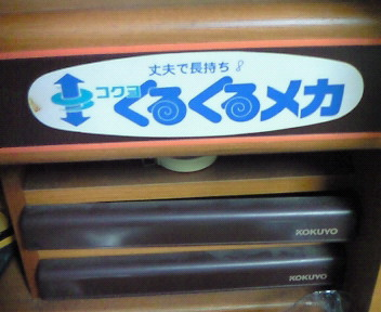 NEC_6542.JPG