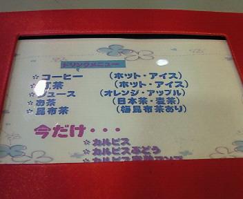 NEC_6583.JPG
