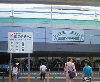 NEC_6605.JPG