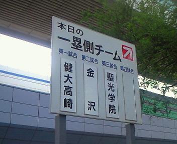 NEC_6606.JPG
