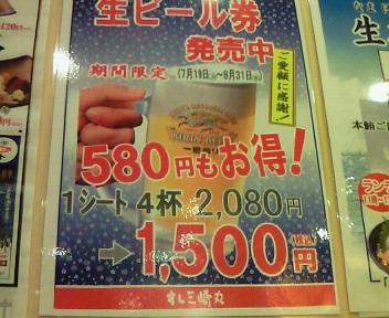 NEC_6816.JPG
