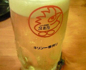 NEC_6836.JPG