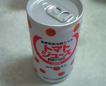 NEC_6861.JPG