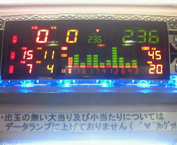 NEC_6881.JPG