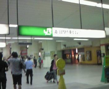 NEC_7121.JPG