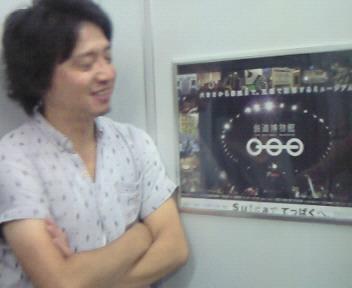 NEC_7123.JPG
