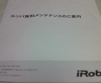 NEC_7236.JPG