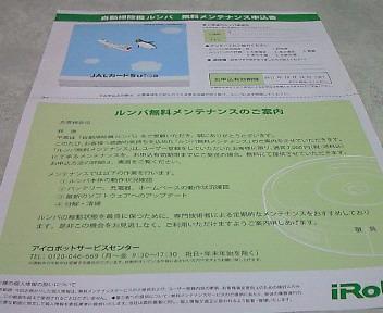 NEC_7237.JPG