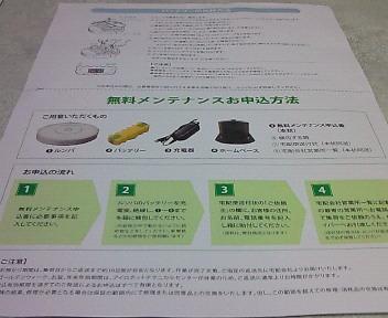 NEC_7238.JPG