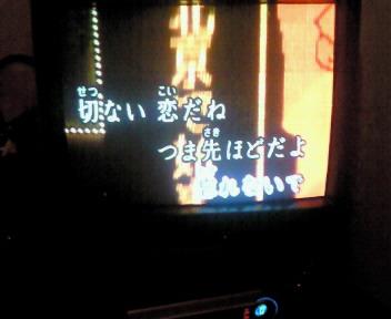 NEC_7385.JPG