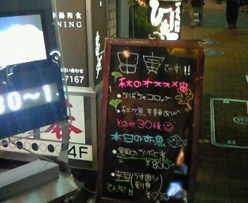 NEC_7546.JPG