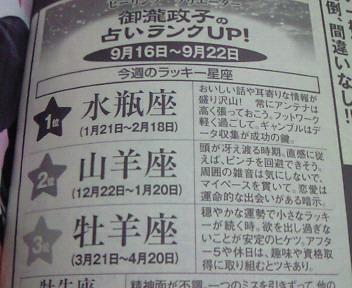NEC_7571.JPG