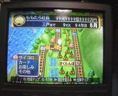 11桃鉄.jpg