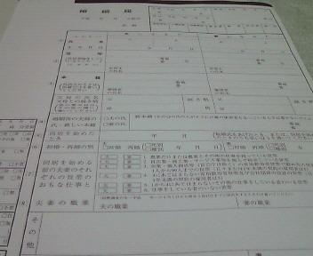 NEC_7573.JPG