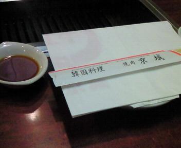 NEC_7576.JPG
