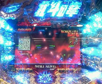 NEC_7594.JPG