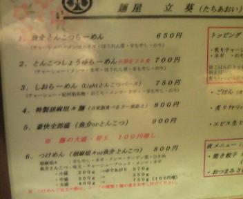 NEC_7617.JPG