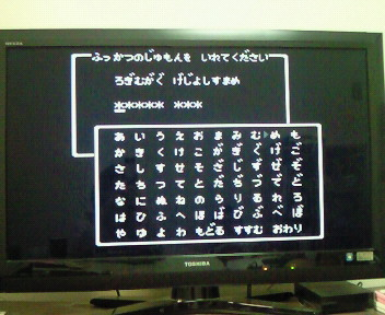 NEC_7680.JPG