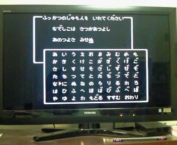 NEC_7681.JPG