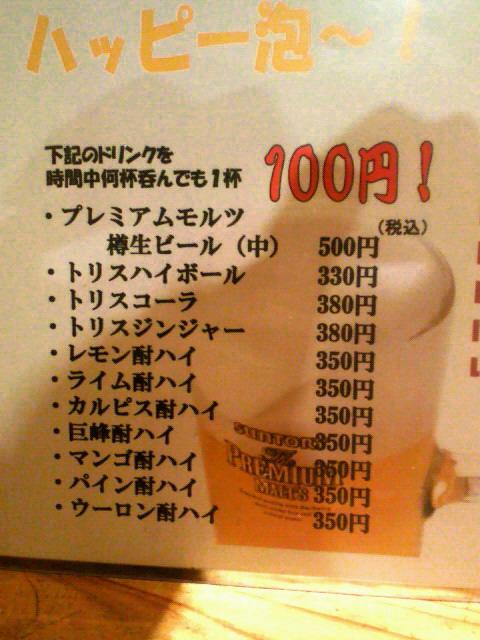201107311818000.jpg
