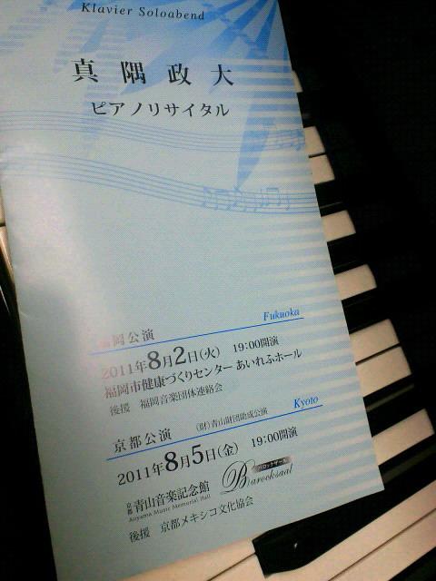 201108022157002.jpg