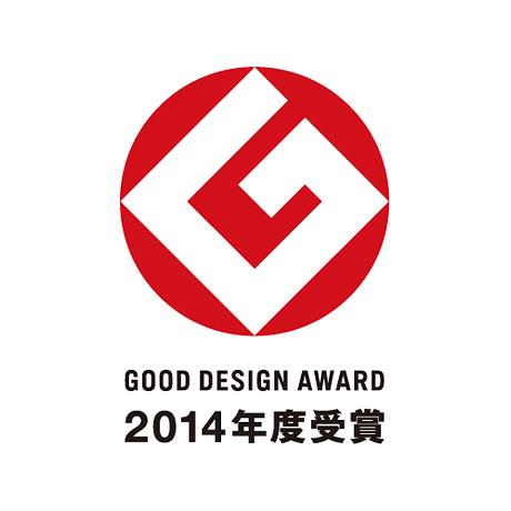グッドデザイン賞受賞住宅