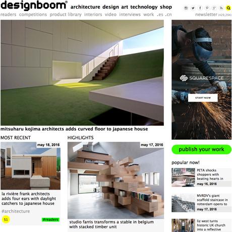 designboom 建築家