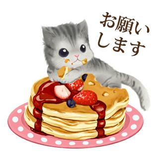 food_animal_01.png