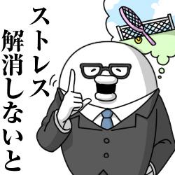 app_nashio_stamp002741.jpg