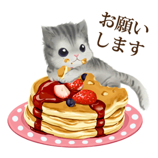 food_animal_01.png