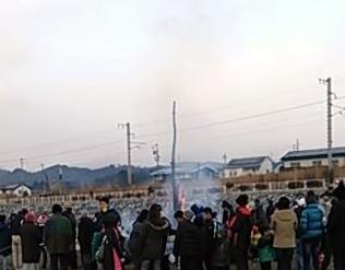 20150111 どんど焼き