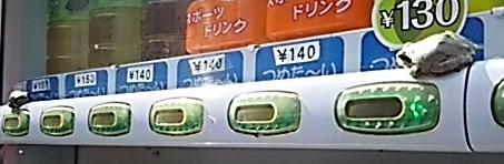 かえる-3