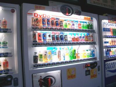 津軽弁しゃべる自動販売機