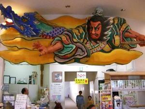 鶴亀温泉番台