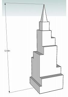 これが「妄想図」。でも結果からいうと、ほぼ同じ高さの塔ができました。
