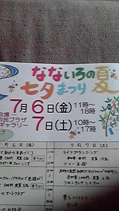 2012070411130000.jpg