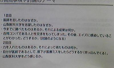 090130_231719_ed.jpg