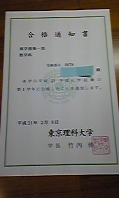 090209_212616.jpg