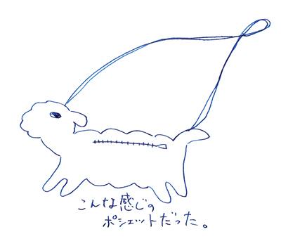 ヤギのポシェット