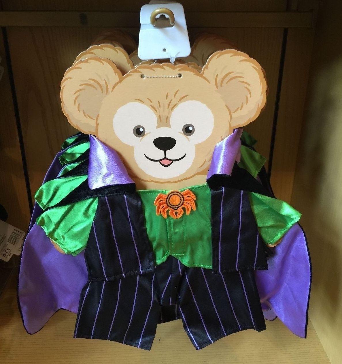 2015 Halloween costume.JPG