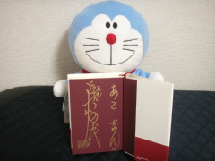20060611