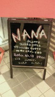 201010211717000.jpg