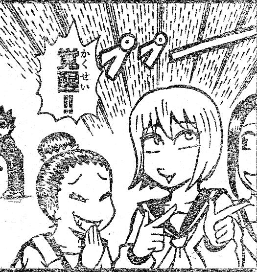 ゲイ 漫画 短パン