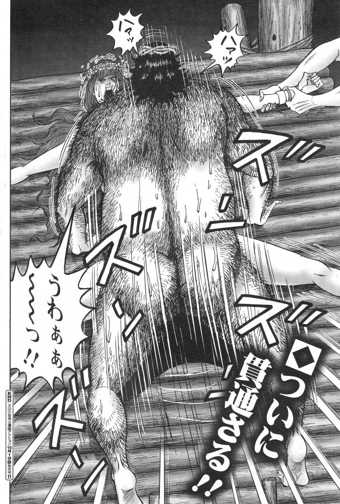 ミナミ の 帝王 漫画 エロ
