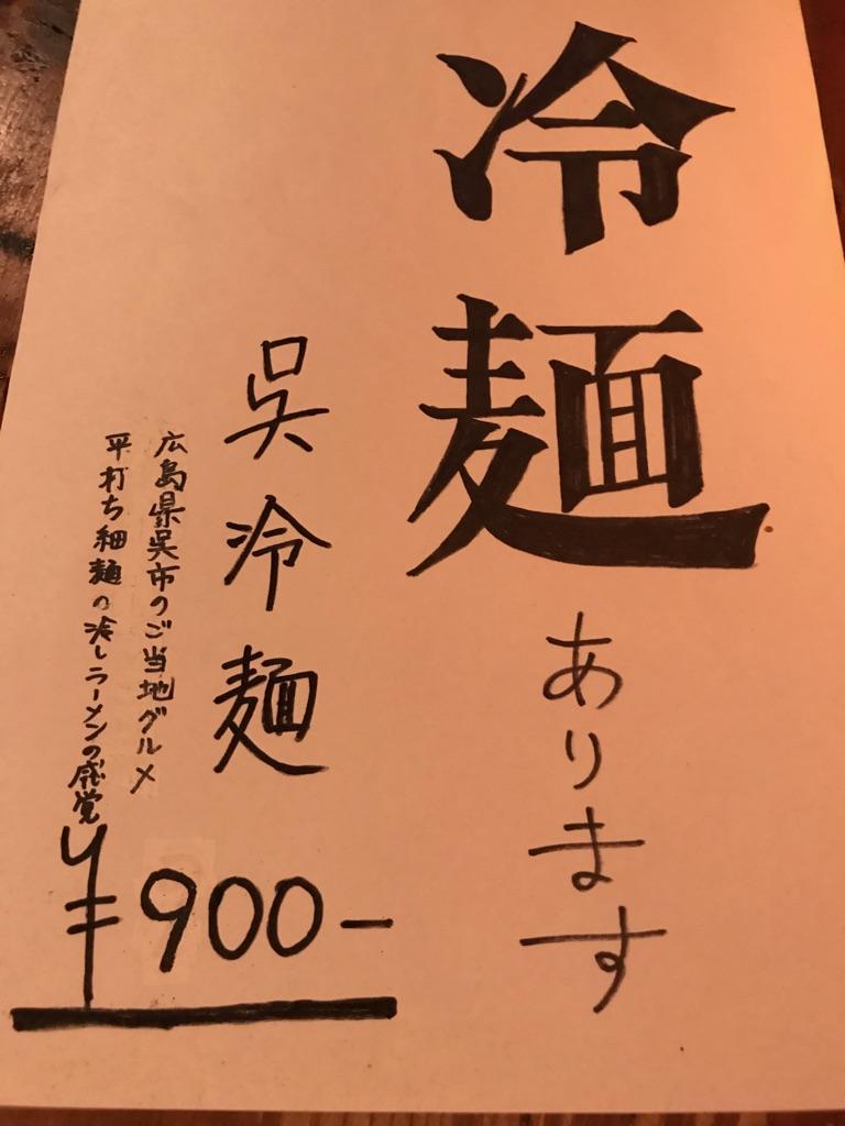 IMG_1650.jpg