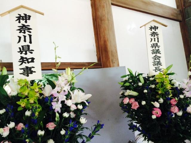 追悼式4.JPG
