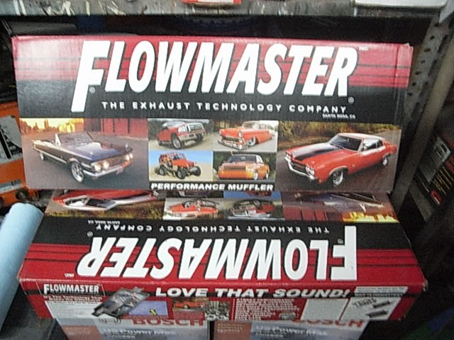 フローマスター