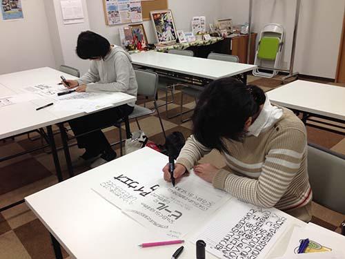 手描きPOP広告体験会