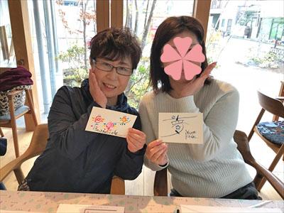 夢ロゴアート体験講座