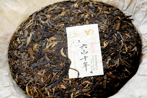 プーアル茶茶葉